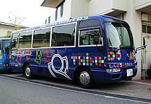 神童幼稚園 園バス